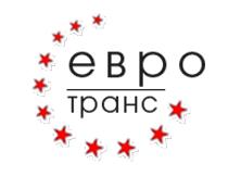 ЕвроТранс