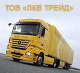 Sabarov-truck1