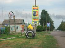 Търговска площадка ФОП ГАБ