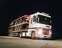 Търговска площадка Ve-Trucks