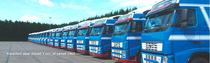 Търговска площадка A. de Jong Transport Equipment